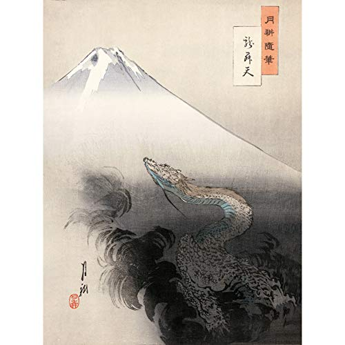 Gekko Dragon Rising to Heavens Japanese Painting Large Wall Art Poster Print Thick Paper 18X24 Inch