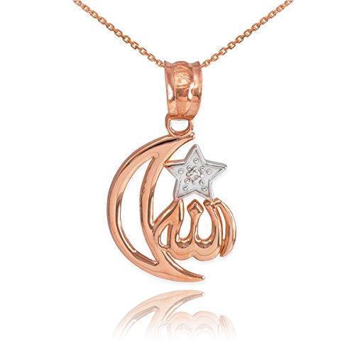"""10k Two-Tone Rose and White Gold Diamond-Accented Islamic Star and Crescent Moon Allah Pendant Necklace, 22"""""""