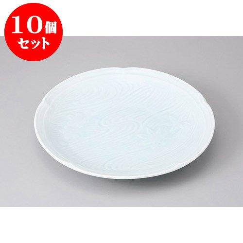 10個セット 丸盛皿 青白磁清流尺皿 [31 x 5cm] 【料亭 旅館 和食器 飲食店 業務用 器 食器】   B01MTB1Y9I
