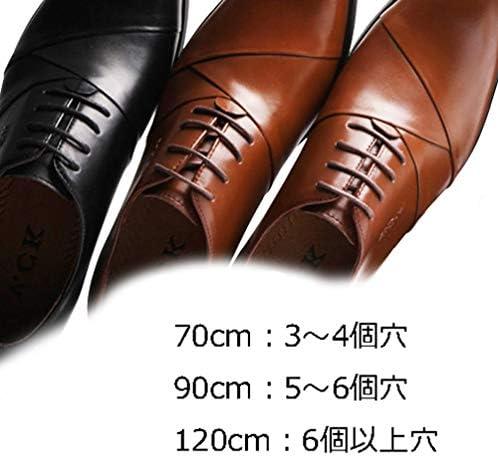 革靴 靴紐/ビジネスシューズ 靴紐 蝋引き 靴ひも ロー引靴ひも ワークシューズ用靴ひも 革靴紐 70~140cm (2セット)