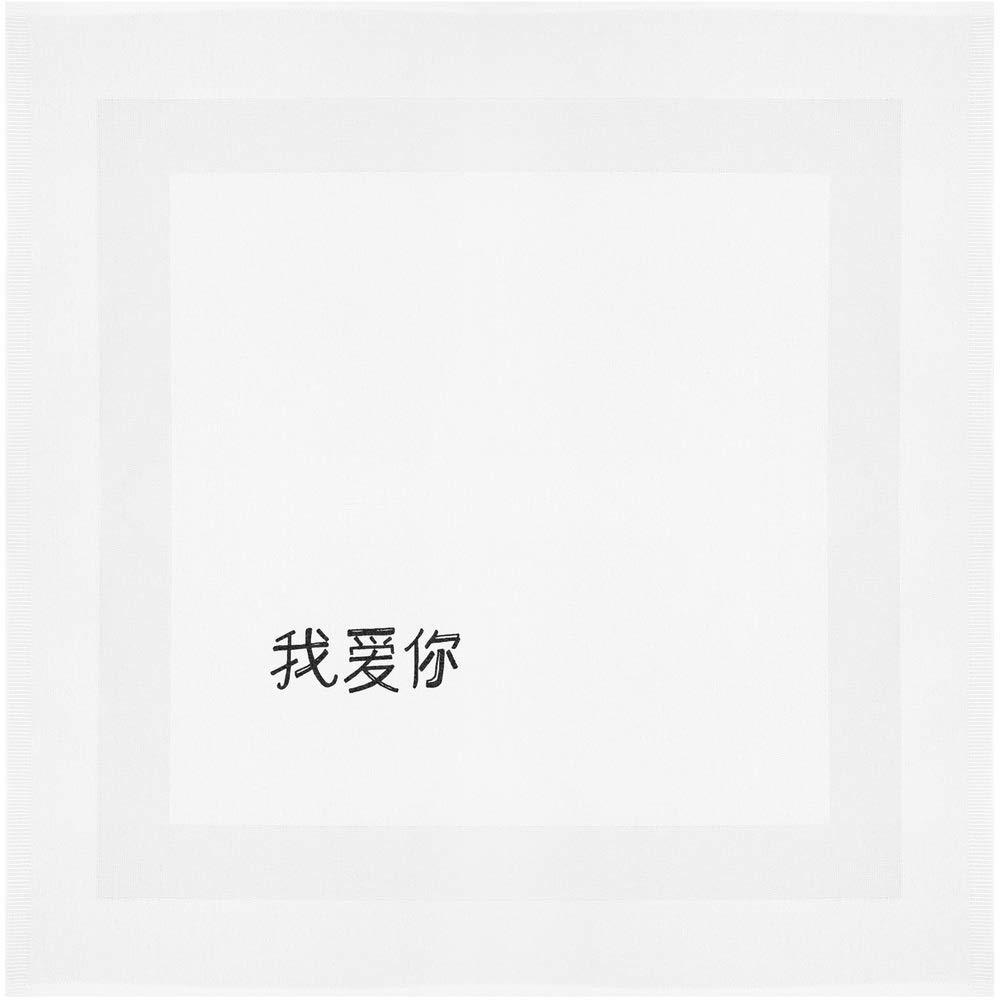 Azeeda Chinesisch Ich Liebe Dich Stoffserviette Nk00008167