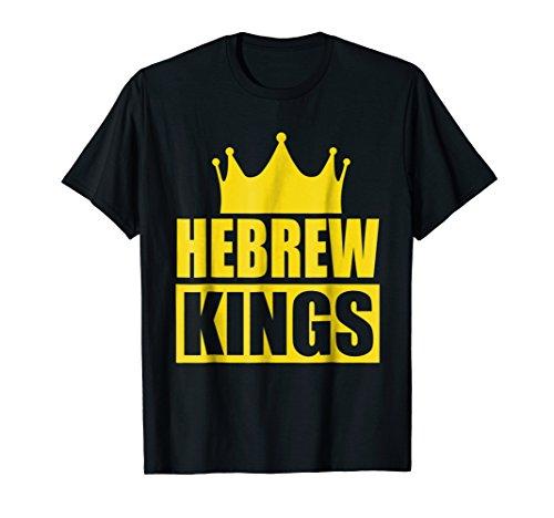 Hebrew Israelite T Shirt for Proud Black African