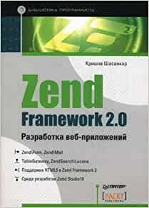 beginners guide for zend framework 2 0 Zend framework, a beginner's guide and over one million other books are available for amazon kindle learn more.