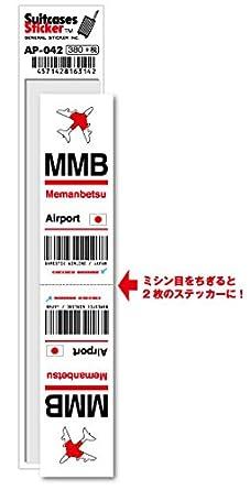 Amazon.co.jp: AP-042 MMB Mema...