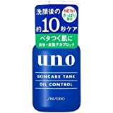 资生堂 Uno スキンケアタンク ( 清爽 ) 160ml ( 医药部外品 )