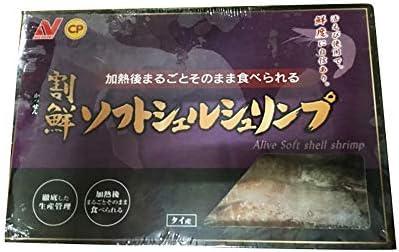 【冷凍】ニチレイフレッシュ ソフトシェル シュリンプ Lサイズ 25尾 455g 海老 エビ