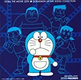 DORAEMON MOVIE THEME COLLECTION by COLUMBIA JAPAN