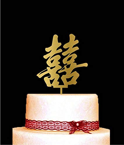 (Double Happiness Cake Topper, Chinese Cake Topper, Custom Keepsake Cake Topper, Chinese Double Happiness Cake Topper for Wedding Decoration)