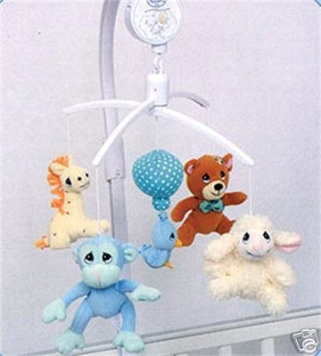 Precious Moments Baby Musical Mobile - Animals by Luv N' Care   B003N7CIIE