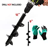 "LAMPTOP 2-Pack Auger Drill Bit with Garden Genie Gloves, Garden Plant Flower Bulb Auger 3"" x 12"" and 1.6""x9"" Rapid Planter, Post or Umbrella Hole Digger for 3/8"" Hex Drive Drill Garden Grass Plug Plant"