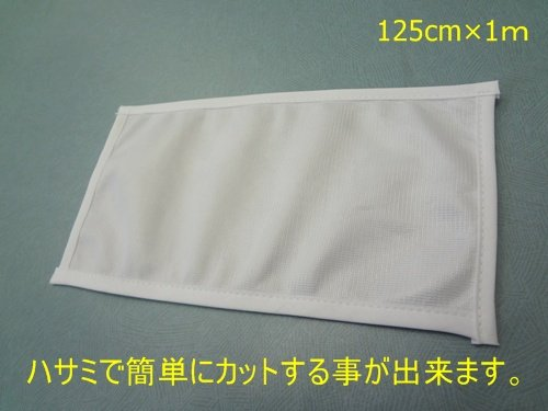 PM0.5対策エアコンフィルター CLV-f002 1250mm×1m B00QHYVU9S1250mm×1m