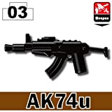 AK74u Assault Rifle 3 Pack in Black - Custom Minifigure Pieces