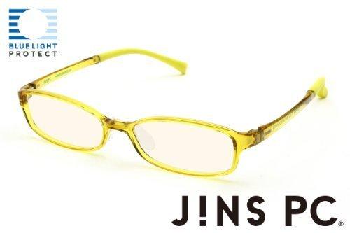 JINS PC Glasses Computer Eyewear Light Green (Light Brown Lenses, Cuts blue Light by - Jins Glasses