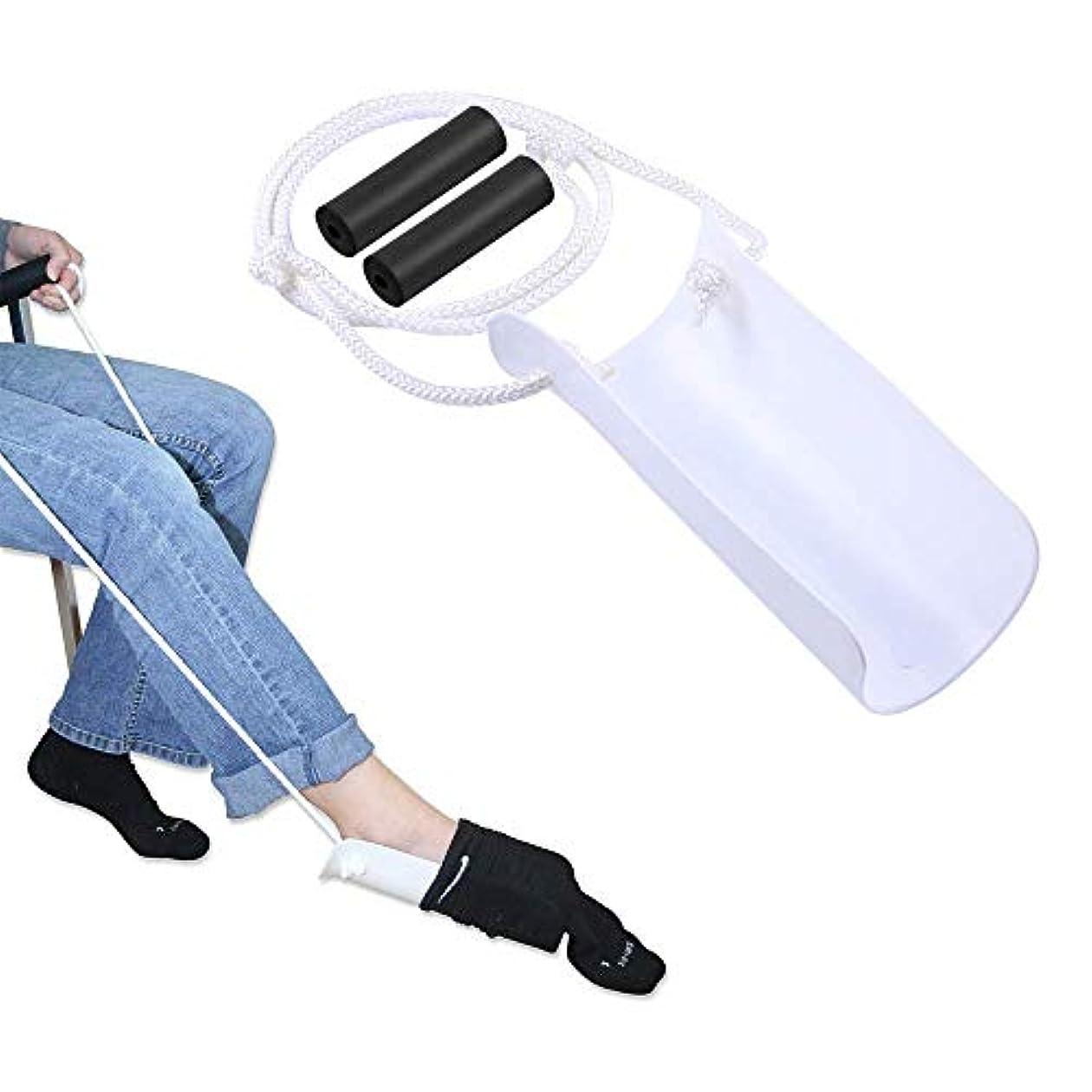 平和な文房具定義するソックスエイド - 簡単オンとオフストッキングスライダー - アシスト装置引っ張るドナー - コンプレッションソックスヘルパー補佐官ツール - プラー高齢者、シニア、妊娠、糖尿病患者のために - 支援ヘルプをプルアップ