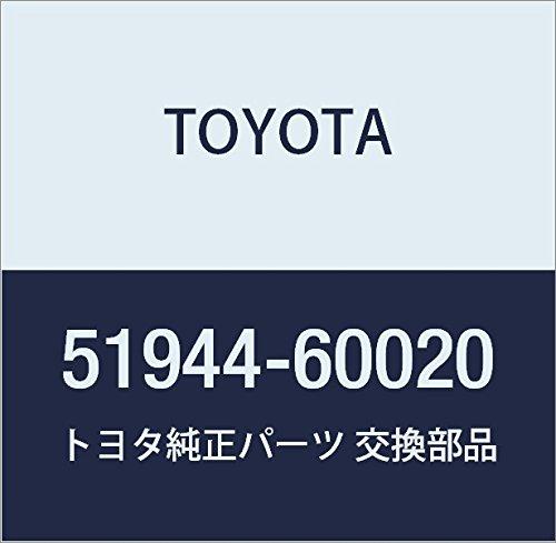 Toyota 51944-60020 Spare Wheel Carrier Bracket