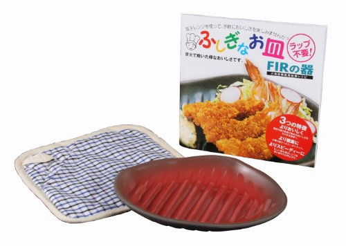 Red dish mysterious Komoriya Jia right gate We kiln vessel oval wave deep groove ceramic plate mitten recipe of revolution of the FIR [Amazon.co.jp Limited color] cooking each one with MS-06393