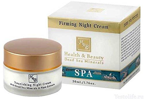 Health & Beauty Dead Sea Minerals - Firming Night Cream 50ml from Health & Beauty Dead Sea Minerals