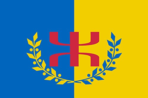 magFlags Large Flag Kabyle | landscape flag | 1.35m² | 14.5sqft | 90x150cm | 3x5ft – 100% Made in Germany – long lasting outdoor flag For Sale