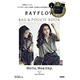 BAYFLOW BAYFLOW BAG & POUCH BOOK 小さい表紙画像