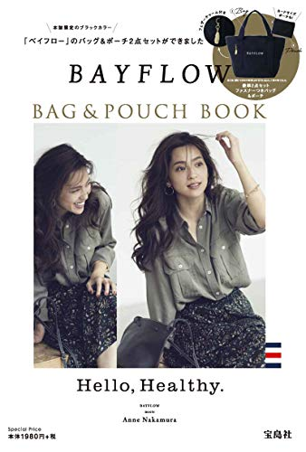 BAYFLOW BAG & POUCH BOOK 画像