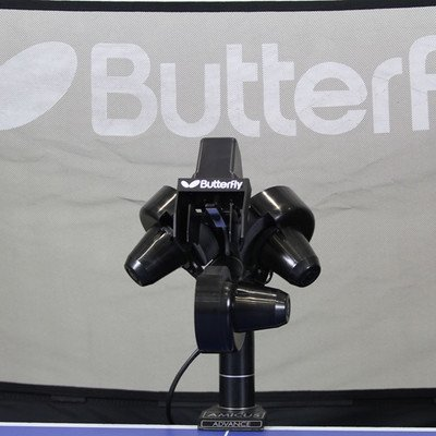 Butterfly Group Amicus Basic Robot