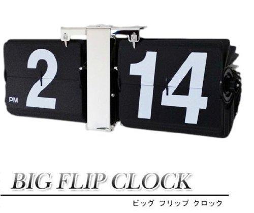 大きな フリップクロック 壁掛け置時計兼用タイプ パタパタ時計 B009KD1DNG