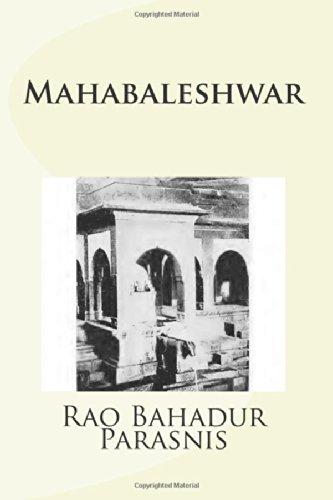Download Mahabaleshwar pdf epub