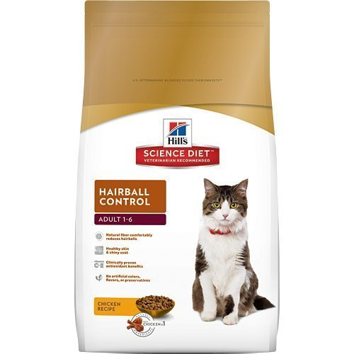 Hill's Science Diet Adult Hairball Control Dry Cat Food, 15.5-Pound Bag by Hill's Science Diet Cat