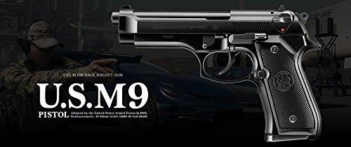 東京マルイ ガスガン U.S. M9ピストル スターターセット(マルイ0.2g3200発入BB弾+マルイ400gガス+ターゲットシート) B017GXV9QW