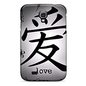 Perfect Love Case Cover Skin For Galaxy S4 Phone Case