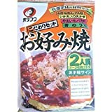 Okonomiyaki kit / Japanese pizza - 4.3 oz x 3 by Importfood
