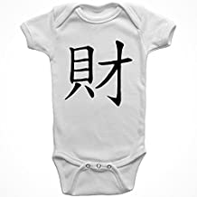 STICKERSLUG Wealth Kanji Baby Onesie cotton graphic bodysuit #11652
