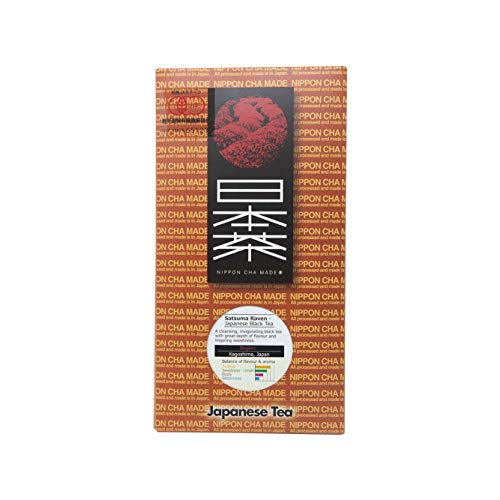 (Nippon Cha - Satuma Koucha - Premium Japanese Black Tea - JAS Certified Organic - Healthy Antioxidants - Delicious Hot or Cold - 50g Loose Tea )