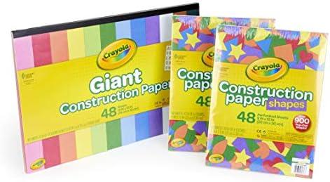 Crayola 大量建築用紙セット 新学期用品 形&ステンシル 144枚の建設紙シート