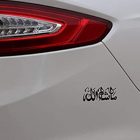 Color : White Personalized car stickers Arab Islamic art car sticker vinyl decal decoration 14CMX6CM csfssd
