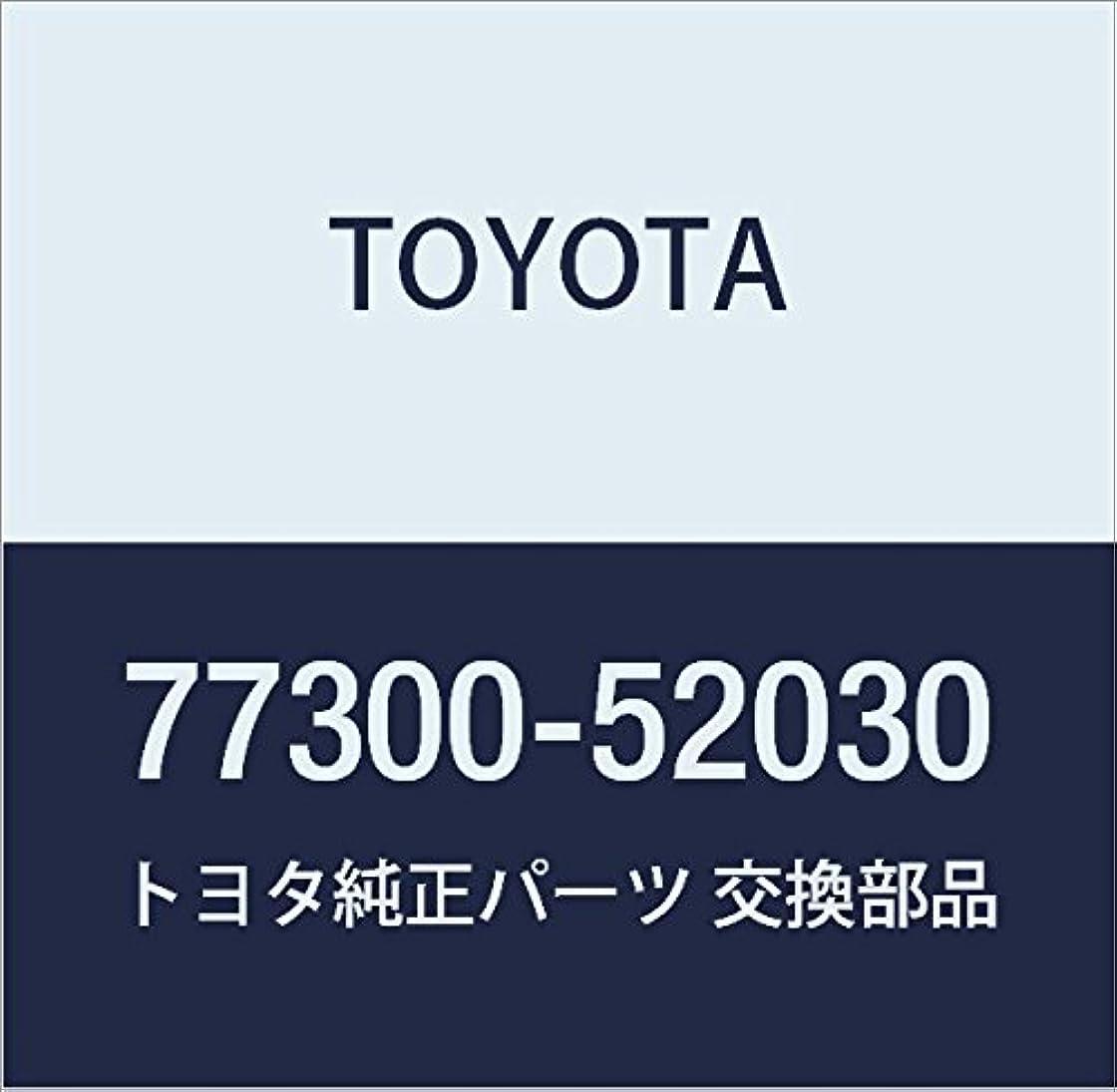 傷跡段階持続的TOYOTA (トヨタ) 純正部品 フューエルフィラオープニング リッドASSY セリカ 品番77350-20311