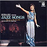 ナット・キング・コールをしのんで ひばりジャズを歌う