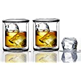 Strong | Double-Wall Insulated Tumbler Set by Sun's Tea (Tm) | 9oz | Double Rocks Glass Old Fashioned Whiskey – (set of 2) Borocilicate Drinking Glasses