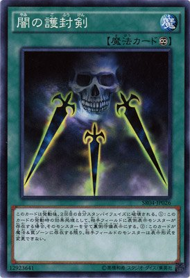 Light Aether Deck