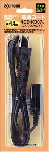 ZOJIRUSHI electric kettle power cord CD-KD07-J