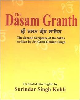 In pdf punjabi granth dasam