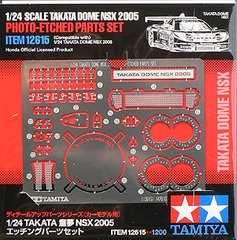 12615 1/24 Photo Etch Parts Set Takata Dome NSX 05