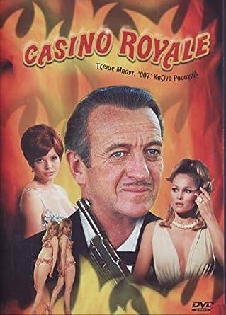 British tv version of casino royale hotels near seneca buffalo creek casino