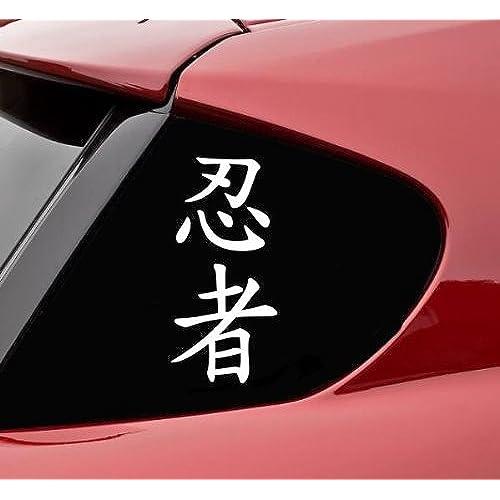 Japanese kanji ninja vinyl decal bumper sticker