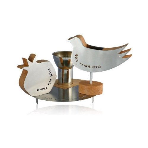 Stainless Steel Havdalah Set with Bird and Pomegranate Design by Shraga Landesman by World Of Judaica