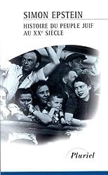 Histoire du peuple juif au XXe siècle
