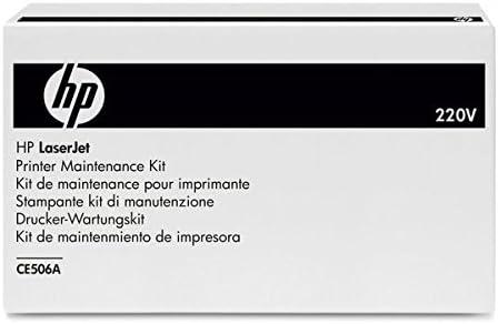 HP CE506A 220V Fuser Kit
