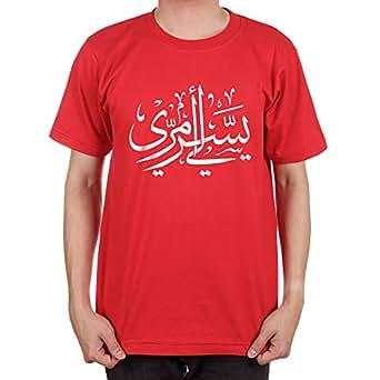Harakat Red Cotton Round Neck T-Shirt For Men