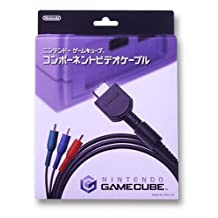 Gamecube Component Cables
