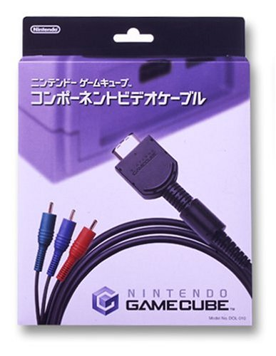 - Nintendo GameCube Component Video Cable